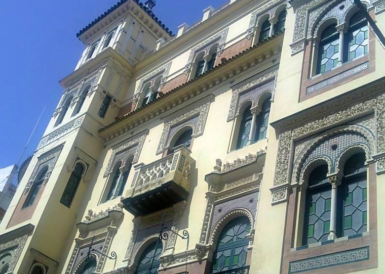 Seville 8.JPG