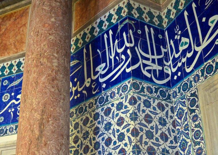 Suleymanie Mosque_Sultanahmet_Istanbul_1