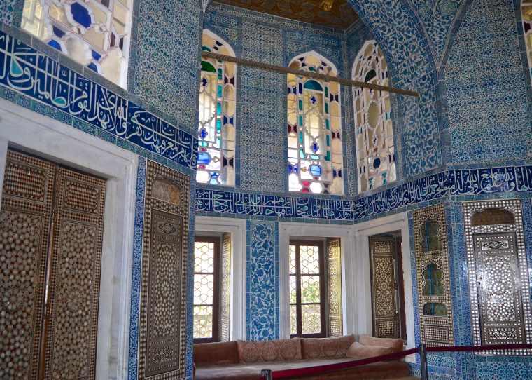 Topkapi Palace_Sultanahmet_Istanbul_1